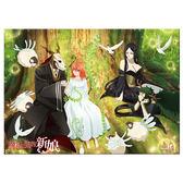 【曼迪】魔法使的新娘-銀箔海報-妖精之森