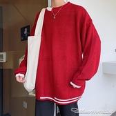 寬鬆毛衣 秋季新款撞色針織衫毛衣男韓版寬鬆學生休閒上衣XTHQ2726 阿卡娜