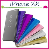 Apple iPhoneXR 6.1吋 新款鏡面皮套 免翻蓋手機套 金屬色保護殼 側翻手機殼 簡約電鍍保護套 PC硬殼