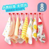 新生兒雙層純棉紗布口水巾洗臉巾嬰兒方巾