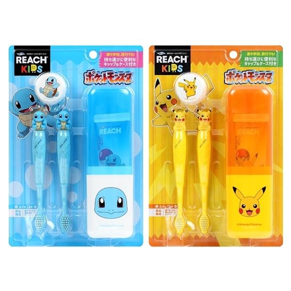 Reach 麗奇x Pokemon寶可夢兒童護齒組 款式可選【小三美日】