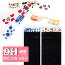 【Disney 】iPhone 6 Plus/6s Plus 9H強化玻璃彩繪保護貼-大人物