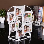 優惠兩天-現代簡約摩天輪相框擺台5寸7寸旋轉大風車創意相片框兒童組合相架jy【限時八八折】