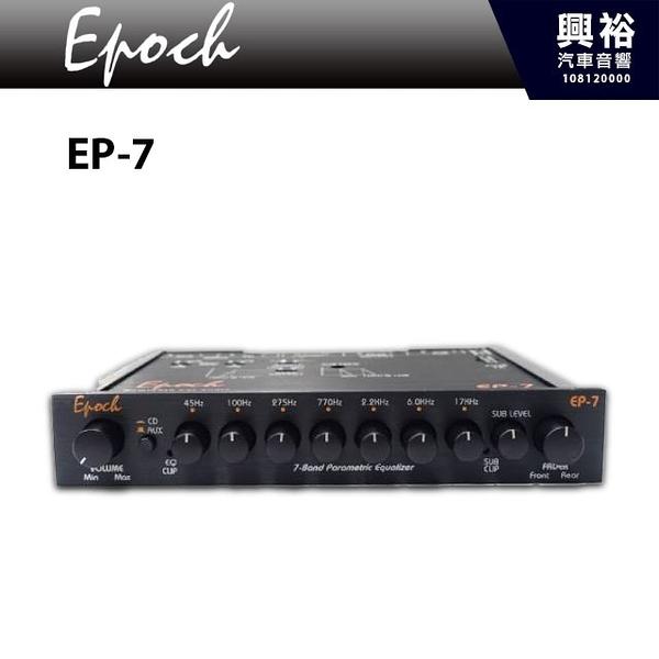 【EPOCH】 2進3出參數電子分音器EP-7