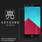 ◆亮面螢幕保護貼LG G4 H815 保護貼 軟性 高清 亮貼 亮面貼 保護膜 手機膜