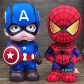 兒童存錢罐 防摔兒童存錢罐有趣的可愛卡通儲錢罐大號儲蓄罐創意小孩生日禮物