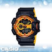 CASIO 手錶專賣店 CASIO G-SHOCK_GA-400BY-1A_ISO764級磁阻_200米防水