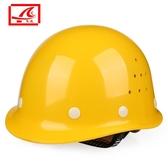 高強度玻璃鋼安全帽工地施工領導建筑工程安全透氣頭盔勞保男女 挪威森林