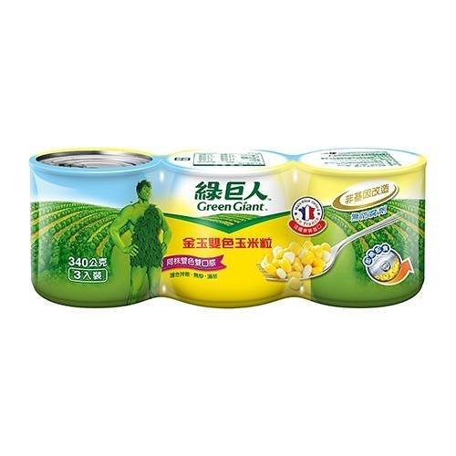 綠巨人金玉雙色玉米粒340g X3【愛買】