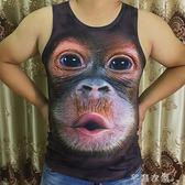 背心 搞笑大猩猩背心男夏季個性惡搞3D動物猴子短t恤大碼衣服無袖馬甲 芊惠衣屋
