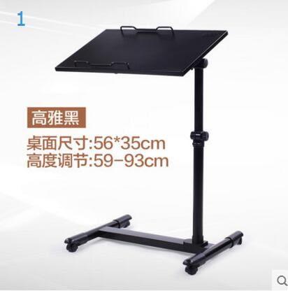 床上電腦桌可移動升降旋轉書桌簡約現代站立式床邊學習桌