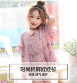 女童娃娃衫夏季短袖棉麻T恤