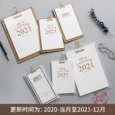 2021年菜單式木質日歷桌面日程計劃手撕臺歷【櫻田川島】
