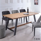 【森可家居】無印生活餐桌(不含椅) 7J...