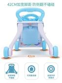 店長推薦★嬰兒學步車手推車6-7-18個月防側翻寶寶學走路助步車男孩女孩