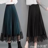 百摺長裙 兩面穿半身裙秋冬季女新款大碼高腰蕾絲百摺裙中長顯瘦網紗裙 小天使