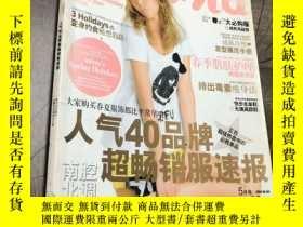 二手書博民逛書店罕見米娜2008年5月號Y403679