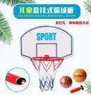 戶外籃球架室外青少年籃球框掛式籃球成人家用免打孔 萬客居