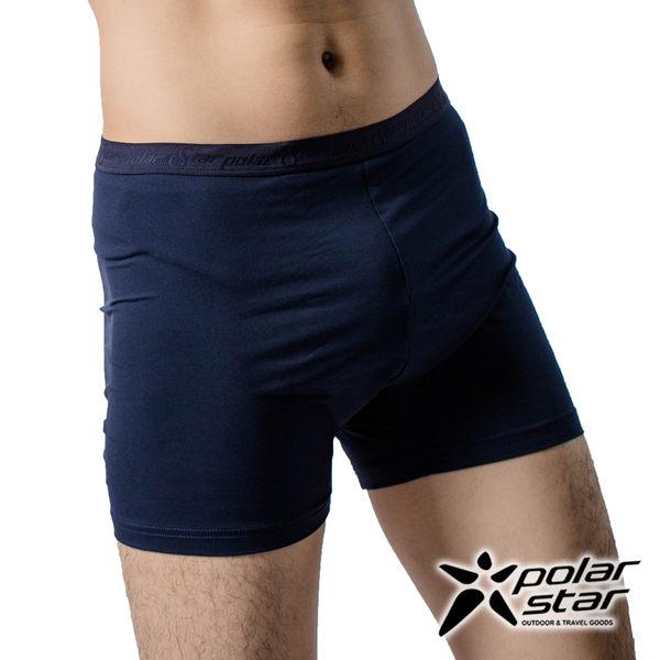 PolarStar 男 排汗快乾四角內褲『深藍』P10168 抗菌 舒適 清爽 透氣 居家內褲 X-STATIC銀離子 COOLMAX