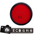 【EC數位】 專業級專用 紅色濾鏡 紅色保護鏡  77mm