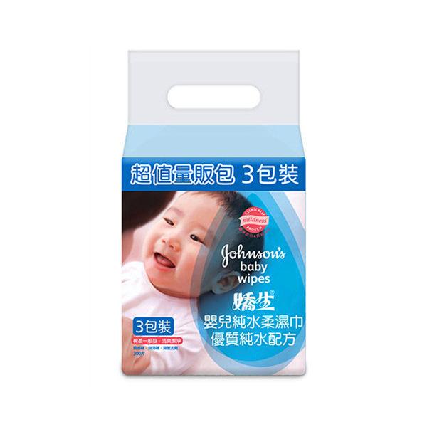 嬌生嬰兒純水柔溼巾一般型100片 3入組【寶雅】