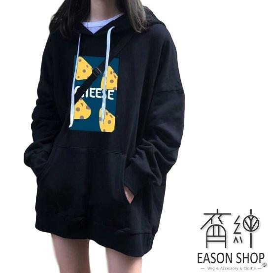 EASON SHOP(GW9376)韓版純色卡通起司撞色英文字母印花落肩寬版長袖棉連帽T恤女上打底內搭衫寬鬆大碼
