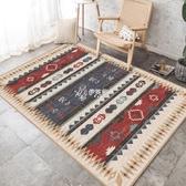 地毯客廳大面積家用沙發茶幾毯免洗北歐現代簡約床邊地墊 YYS【快速出貨】