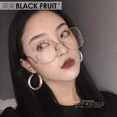 平光鏡女韓版潮復古 眼睛框女網紅眼鏡框個性平光眼鏡韓國鏡架男