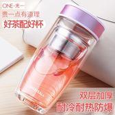 雙層玻璃杯女專享便攜保溫透明帶蓋過濾隔熱辦公室泡茶xx12145【Pink 中大尺碼】