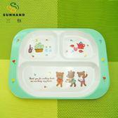 兒童餐具寶寶卡通分格盤餐盤快餐健康分隔托盤 st1538『伊人雅舍』