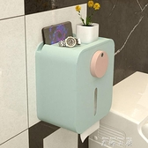 卫生间纸巾盒抽纸卫生纸筒卷纸厕纸纸巾架厕所家用免打孔创意防水 米娜小鋪