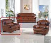 《凱耀家居》901#棕咖色沙發 二人沙發 107-28-3