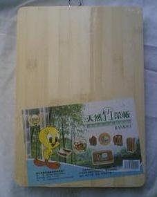 天然竹菜板