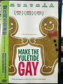 挖寶二手片-P09-212-正版DVD-電影【愛在同志聖誕節】-同志影展片