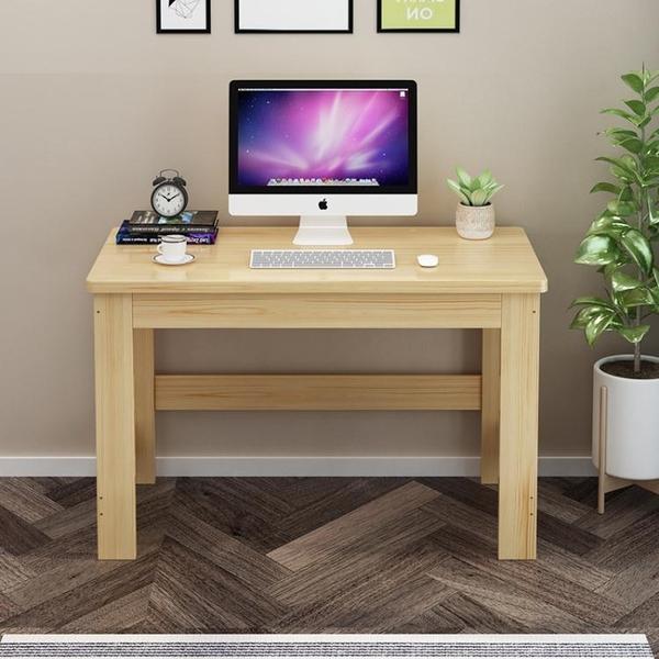 實木電腦桌兒童學習桌松木書桌家用辦公簡易木桌現代臥室桌 ATF 夏季狂歡