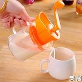 手動榨汁機神器迷你家用手搖磨豆漿機嬰兒水果榨汁器果汁姜蒜機【 出貨】