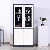 金萊克精品灰白套色辦公室文件柜鐵皮帶鎖資料檔案柜玻璃門儲物柜 創時代YJT