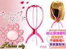 *╮Kinkee假髮╭* 超優質高質量假髮專用髮架 假髮放置專用 配件(防變形)