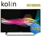 ((福利電器)) KOLIN 歌林32型HD液晶顯示器+視訊盒KLT-32EV01 全新公司貨 (含運不含裝)