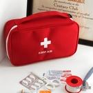手提護理收納包 大容量 醫藥 戶外 藥物 拉鍊 醫療 急救 隨身 整理 緊急 【N009】MY COLOR