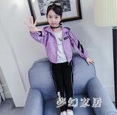 女童運動套裝 中大童裝女秋裝兒童套裝寬鬆休閒兩件套 FR2436『夢幻家居』