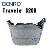 BENRO 百諾 Traveler S200 行攝者系列 灰 單肩攝影包 單肩 側背包 可放一機兩鏡一閃 (勝興公司貨)