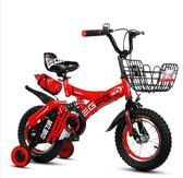 兒童自行車3歲寶寶腳踏車2-4-6-7-8-9-10男孩童車女減震單車igo 伊蒂斯女裝