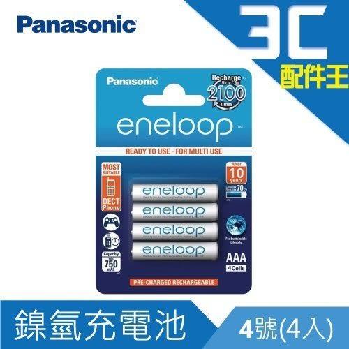 Panasonic eneloop 低自放鎳氫充電電池 4號電池 【4入】 750mAh 可重複使用 環保節能