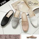 拖鞋.皮革紳士方頭穆勒鞋(灰、粉)-FM...
