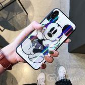 極光炫彩 黑白老鼠 鐳射 鋼化玻璃背板 手機殼 蘋果 iPhone 8 plus Xs Max XR 全包邊軟殼