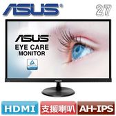 ASUS 華碩 VC279H 27型 / 三介面 / 低藍光不閃屏 IPS面板 / 三年保固 到府收送