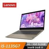 【南紡購物中心】Lenovo Ideapad 3 82H800B6TW 金色 (I5-1135G7/8G/512G /15.6/Win10)
