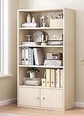 書櫃 書柜簡約家用學生客廳置物架多層收納架子帶門省空間簡易落地書架TW【快速出貨八折鉅惠】