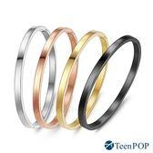 鋼手環 ATeenPOP 素面手環 愛的紀念 多款任選 白鋼手環 聖誕禮物 生日禮物